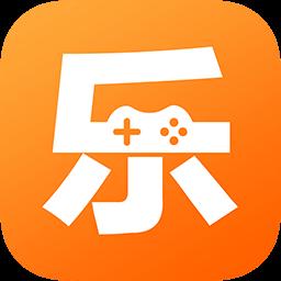 乐乐游戏盒子安卓版v2.0 官方版