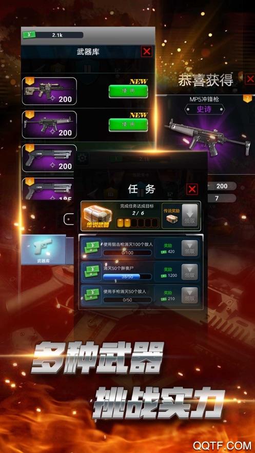 英勇狙击最新ios版v0.9.3 iPhone版