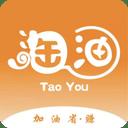 淘油集(加油省钱)app最新版v1.1.6 安卓版
