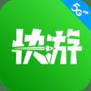咪咕快游2020会员账号共享版v2.14.1.2 破解版