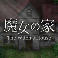 魔女之家ios手机版v1.1.0 iPhone版