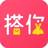搭你app官方版v1.0.2 最新版