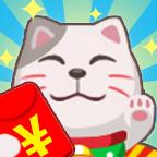 猫猫黄金屋红包版v1.0.0 安卓版