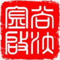 尚沃金启赚钱appv1.0.3 最新版