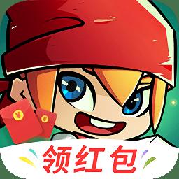 英雄就下100层红包版v1.0.0 手游版