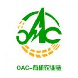 有机农业链OAC赚钱appv1.2.1 赚钱版