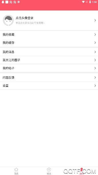 新世界动漫app安卓版v3.6 官方版
