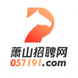 萧山招聘网app官方版v1.1.0 手机版