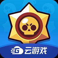 荒野云游戏app最新版v1.0.0.9305 安卓版