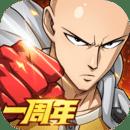 一拳超人最强之男官方版v1.3.1 安卓版