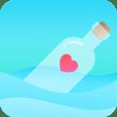 暖心漂流瓶破解版v1.10.4 最新版