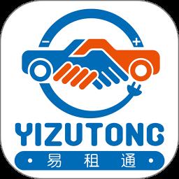 易租通app官方版v2.3.5 最新版