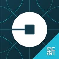 Uber海外版安卓版v4.278.10002 安卓版
