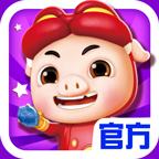 猪猪侠百变消消乐修改破解版v1.9.3 内购版
