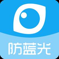 护眼宝精简版v9.6 旧版
