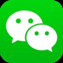 微信老版本2019官方版v6.7.3