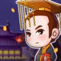 智慧王者红包版v1.0 安卓版