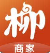 柳淘商家端app官方版v1.0.7 最新版