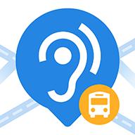 深圳公交助乘app安卓版v1.2.4 最新版