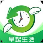 早起生活app官方版v1.0 最新版
