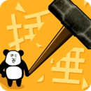 小锤锤捶你胸口抖音手游最新版v1.0.0 安卓版