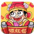 古代大富翁游戏红包版