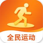 我的运动馆线上购物软件v1.0.1 安卓版