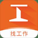 工务园个人版v2.7.2 安卓版