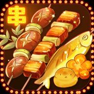 烧烤店的荤素人生血皇提供版v1.0.0 最新版
