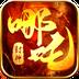 封神哪吒手游appv1.0.0 官方版