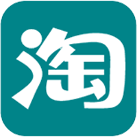 淘宝订单生成器手机版2020v1.0