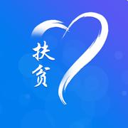扶贫积分系统app最新版v1.0.0 安卓版