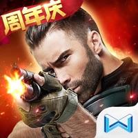 生死狙击人物透视app不闪退版v1.0.3