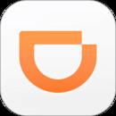 滴滴出行app2020版v5.4.16 手机版
