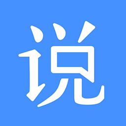 恋爱说话术app官方版v1.0.0