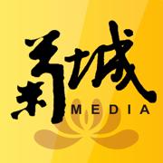 菊城小榄app官方下载-菊城小榄客户端v1.0 最新版