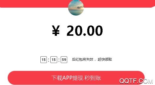 海棠赚赚钱app