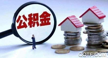 武汉住房公积金管理中心手机版v2.7.7.1