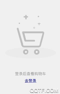 中山助农app官方版