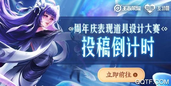 王者荣耀s21赛季版本