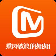 芒果TVvip免费领最新版v6.6.6 手机版
