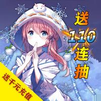 剑舞者们送千元充值版v1.0 最新版
