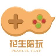 花生陪玩app安卓版v1.0.7 最新版