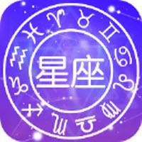 学测星座app官方版v1.2.2