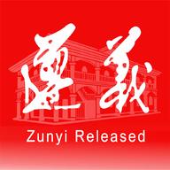 遵义发布app官方版v1.0.1 最新版