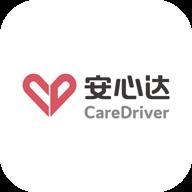 安心达app最新版v1.0.0.0 官方版