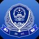 贵州公安app官方版v1.7.4 手机版