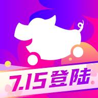 花小猪打车官方版v1.0.20 安卓版