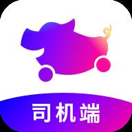 花小猪司机端网约车平台v1.0.20 最新版