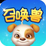 召唤兽app红包版v1.0.0 赚钱版